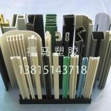 福马厂家 现货供应PVC特?#20013;?#26448; PVC防静电型材 工字定制