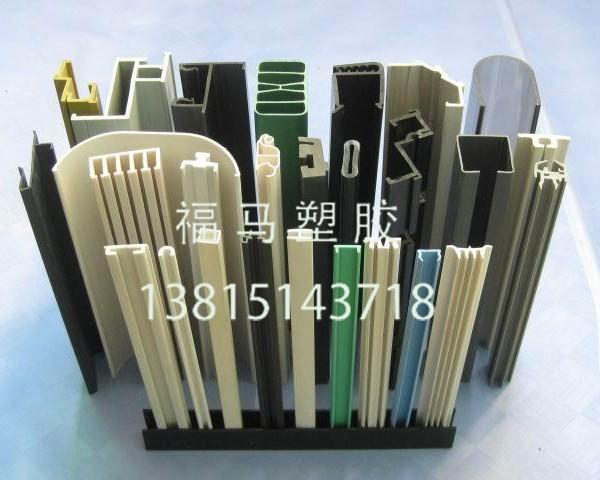 福马厂家 现货供应PVC特种型材 PVC防静电型材 工字定制