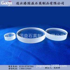 透明圆形石英玻璃片 高透光率
