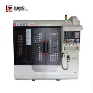不锈钢零件 不锈钢饰品加工设备 东莞恒鑫v630数控电脑锣