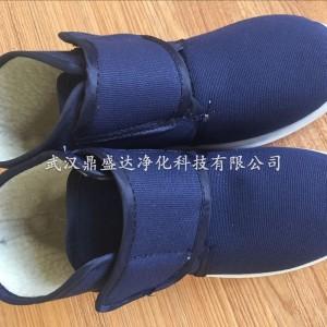 2016新款防静电鞋高帮厚实不透风保暖棉鞋工厂抗寒工鞋