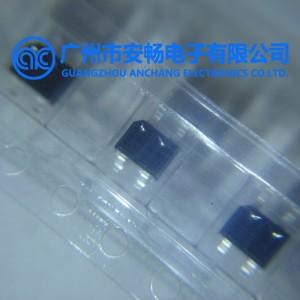 ITR8307 反射式光电开关