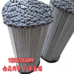 陶瓷生产加工机械网带 电脑产品制造设备网带 家电制造设备网带