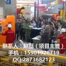 2020上海木工机械展 国内大型木工机械展会