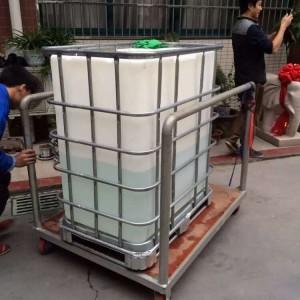 北京食品***pe运输桶 500L***IBC集装桶 半吨桶