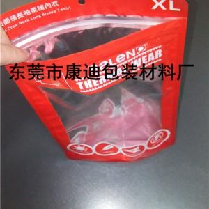 供应外贸服饰包装袋 内衣拉链袋 袜子OPP复合袋