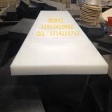 耐腐蚀性强超高分子量聚乙烯衬板韧性好高分子聚乙烯衬板