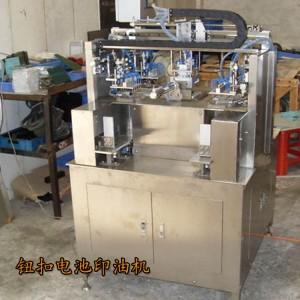供应电子产品制造设备电子设备机械可个性化定制功能