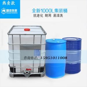 全新1吨塑料桶 IBC吨桶 1000L集装桶 立方桶 吨罐