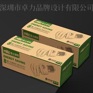 供应灯具包装盒 各类产品包装盒 设计印刷定制