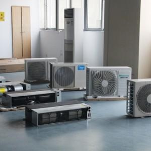 上海海尔家用中央空调价格 哪家中央空调安装服务好 皖杨供