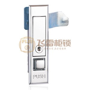 MS501锌合金小型门锁,面板开关锁,控制按钮配电箱锁