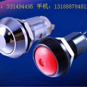 泰安 12MM金属按钮开关IP67防水复位带灯自锁不锈钢开关