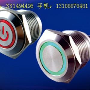 泰安 19MM金属按钮开关IP67防水复位带灯自锁不锈钢开关