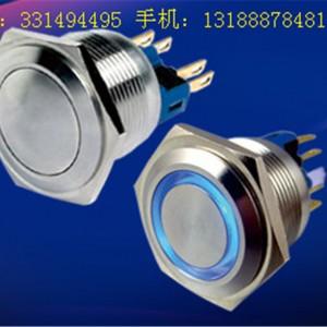 济南 22MM金属按钮开关IP67防水防尘复位带灯自锁开关