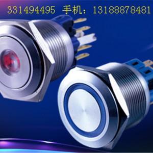 济南 25MM金属按钮开关IP67防水防尘复位带灯自锁不锈钢