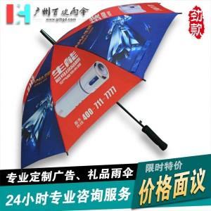 【广州数码印制伞厂】空气能热水器广告伞_广州制伞厂_广州太阳