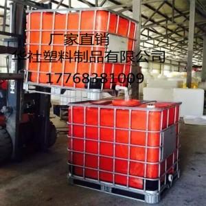 宜丰1000L乳胶漆化工包装桶PE吨桶厂家IBC集装桶