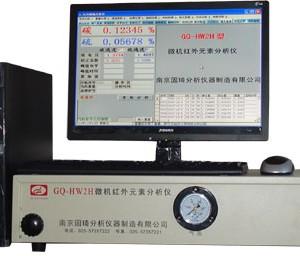 压力容器化学成分分析仪,压力容器检测设备