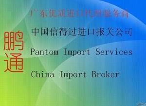 煤质分析仪器进口在广州黄埔清关时间