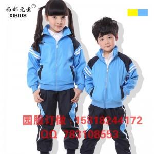西部元素春秋秋冬儿童拉链开衫蓝色运动套装幼儿园园服订做批发