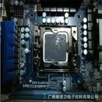 耐受力电子|驱动器灌封胶厂家定做|上海驱动器灌封胶