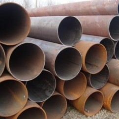 q345大口径无缝钢管,大口径无缝钢管,丰阳管业