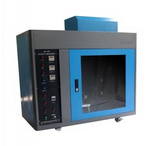 CZF-6型纺织品塑料橡胶制品水平垂直燃烧试验测试仪
