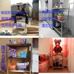 不锈钢置物架,厨房置物架,卫生间置物架