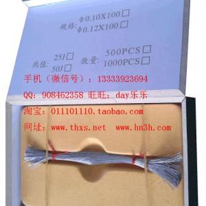 友欣明鹏量热仪氧弹点火丝镍铬丝直径0.12热值50J