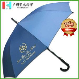 【广州制伞厂】莱姆森卫浴广告伞_装饰设计雨伞_装修广告帐篷