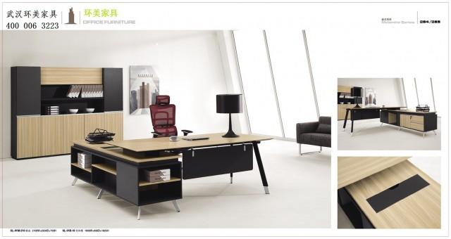 办公郑州环美组合家具简约现代供应办公桌屏武汉在家具市场哪花园路图片