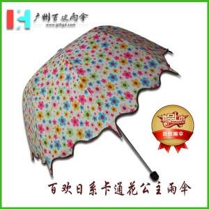 【广州制伞厂】定做高尔夫雨伞_假双层高尔夫_带网直柄伞