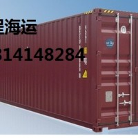 广州到濉溪海运运输