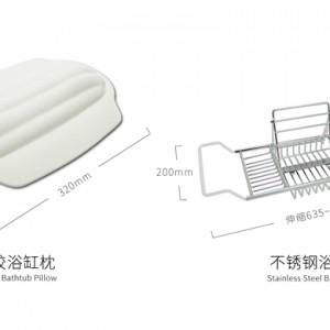 精品酒店 卫浴组件置物架 浴缸置物托  浴室不锈钢可伸缩书架