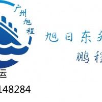 广州到颍州海运运输