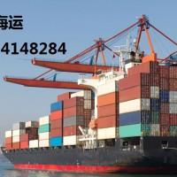 ?#36153;?#21040;海口海运价格