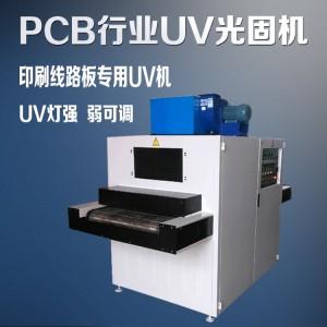 供应江苏台式uv固化机 丝网印刷 紫外线UV光固机