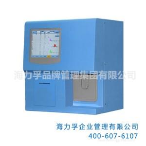 血细胞分析仪是不是属于临床检验设备