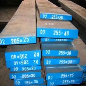 D2冷作模具钢 模具钢材D2 模具材料 模具钢冷作钢D2