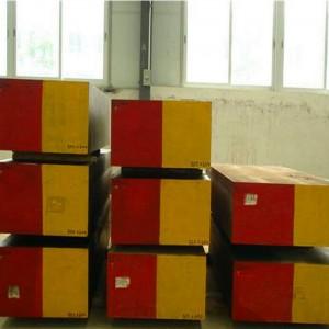 DC53冷作模具钢 模具钢材 模具材料 国产模具钢DC53