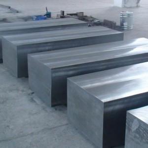 Cr12冷作模具钢 模具钢材 模具材料  抚顺特钢