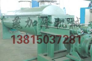 常州氧化铁红颜料专用桨叶干燥机JYG