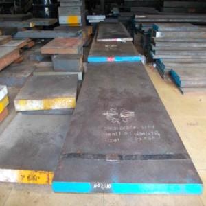 供应8Cr2高硬度冷作模具钢 抚顺特钢 8Cr2特殊模具钢