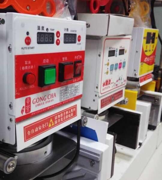 深圳贡茶奶盖茶加盟 怎么开 深圳贡茶加盟品牌