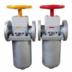 供应聚氨酯设备过滤器 聚氨酯原料自清洁过滤器 DN65过滤器