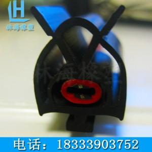 安全触边 接触带 安全开关 灵敏断电开关 防撞条 三元乙丙胶