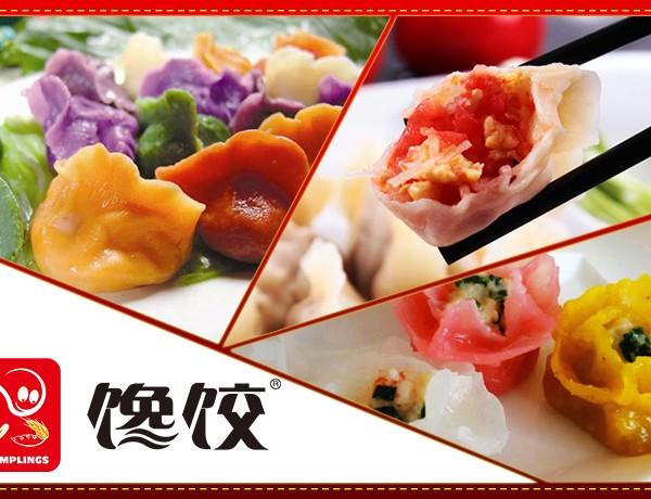 中国十大水饺品牌排行榜,特色水饺加盟技术培