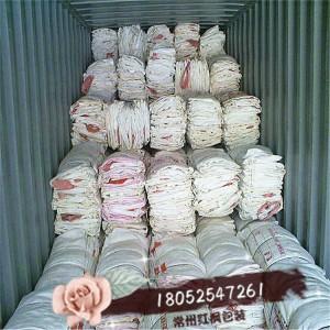 苏州热销pp导电袋 定制型吨袋 ***规格方形塑料集装袋