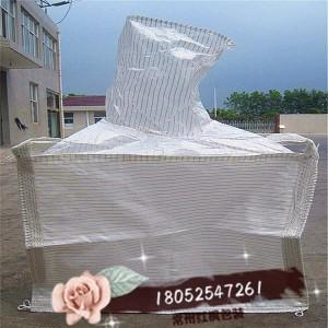 常州红枫包装厂家定制型集装袋尺寸可电议